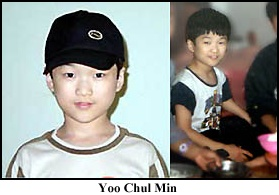 Pictures of Yoo Chul Min