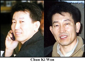 Pictures of Chun Ki Won